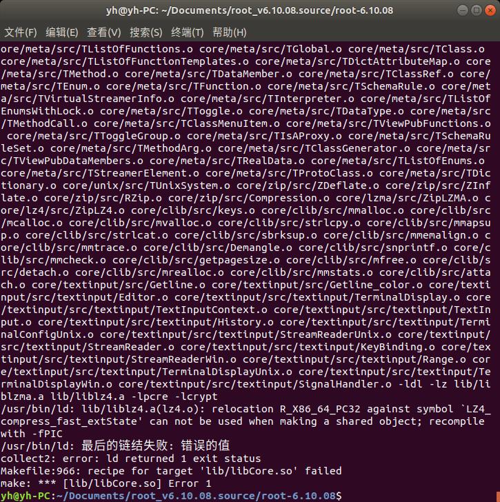 最后的链结失败:错误的值 recompile with -fPIC