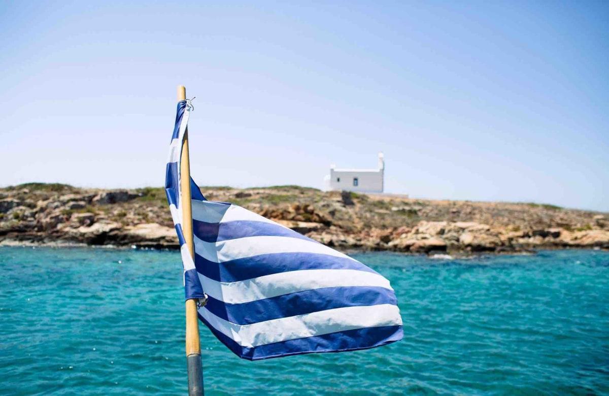 Coastline of Paros. I swam to that island.