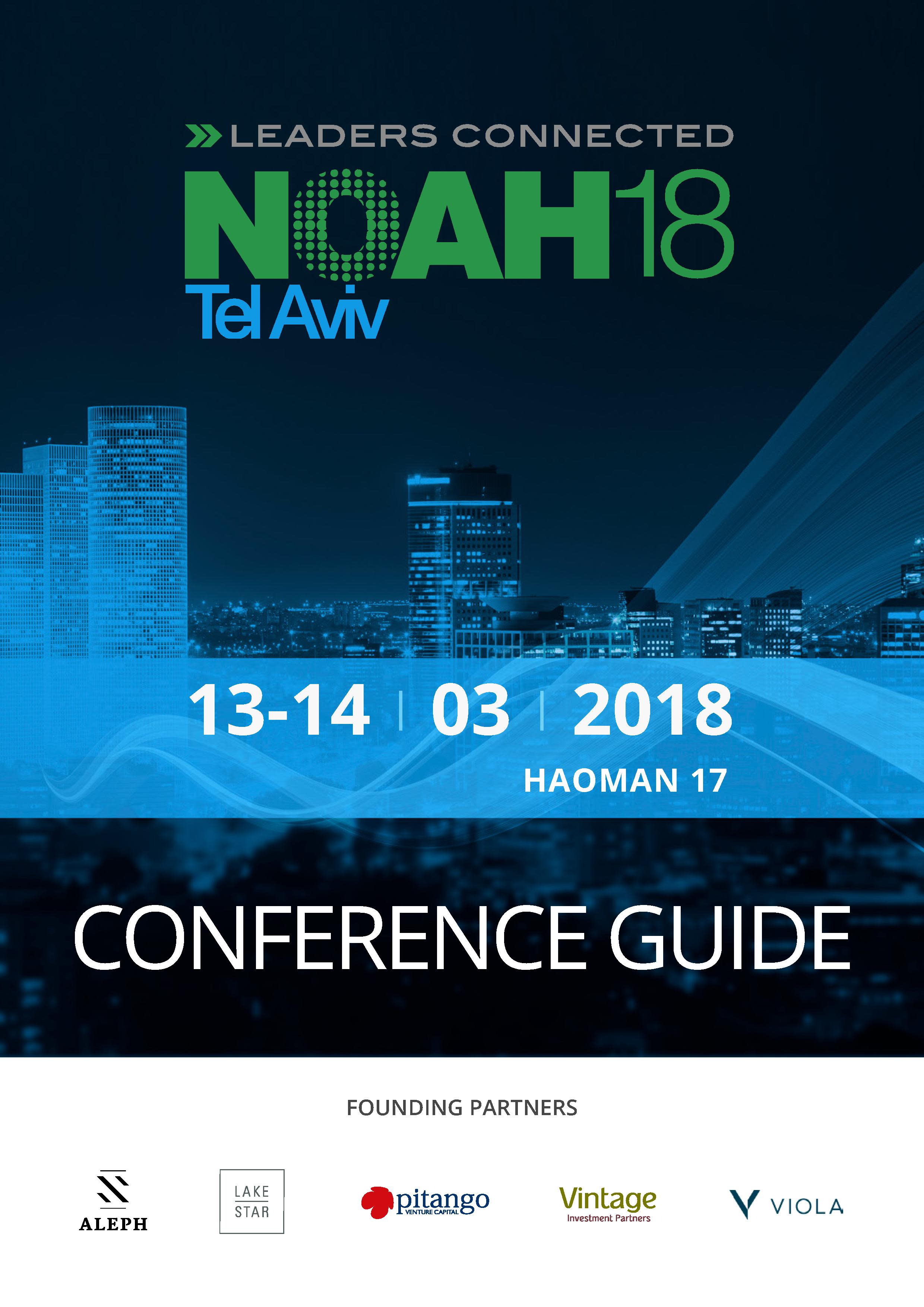 Noah18 Tel Aviv Conference Guide