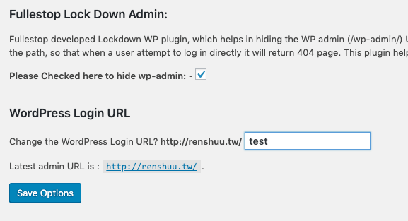 設定登入頁面URL