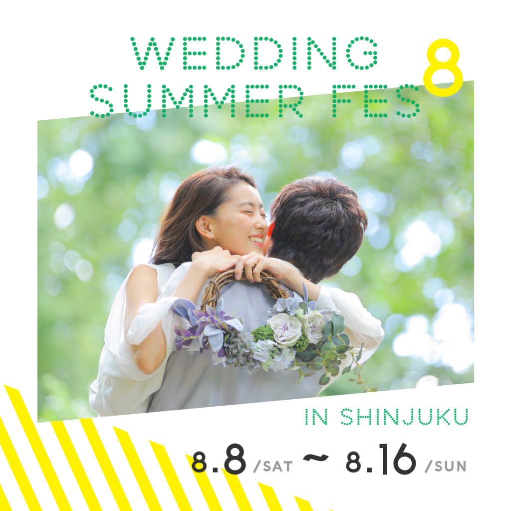 Wedding Summer Fes in新宿開催♫