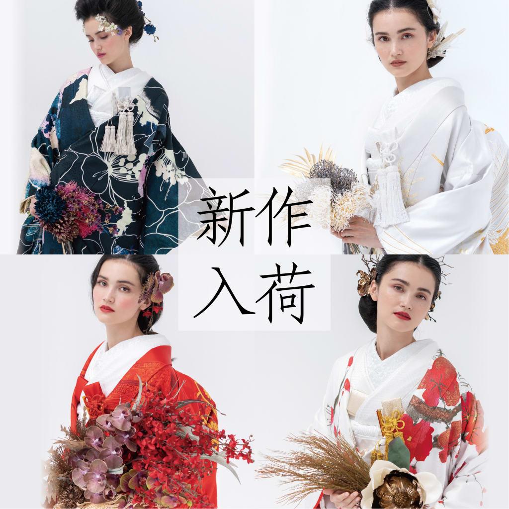 究極の写真映え!「古典×現代」オリジナル着物のレンタル開始!!