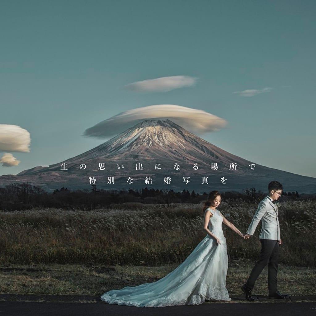 【旅行+フォトウェディング】フォトジェニックジャーニー新サイトオープン!
