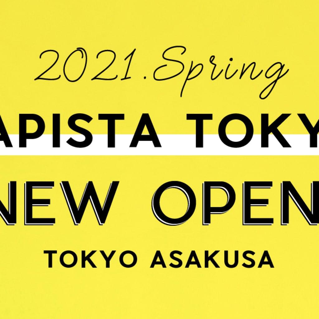 「HAPISTA TOKYO」スタジオアクア1FにOPEN!!