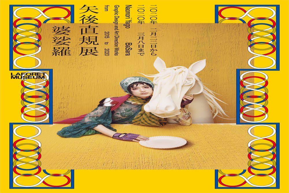 """ストリートなイベント【東京】Capillaries """"ARIGATOU GOZAIMASU""""を365日描き続けるアーティストbaanaiによる個展!"""