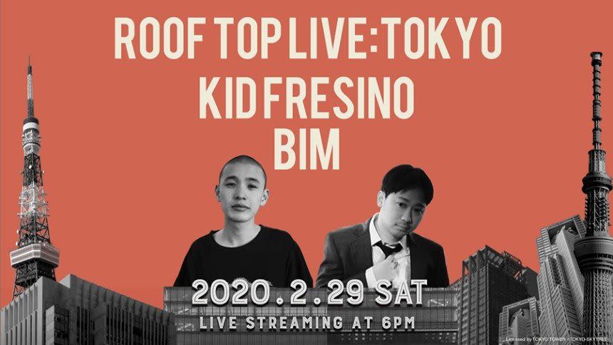 ストリートなイベント【東京】ROOF TOP LIVE:TOKYO 登場 東京主催「東京動画」が生配信ライブ