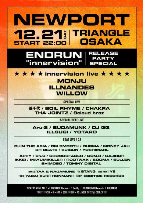 """ストリートなイベント【大阪】Newport – ENDRUN """"innervision"""" Release Party Special ENDRUN主導によるセッション・アルバム『innervision』のリリースパーティがTRIANGLE OSAKAにて開催!"""