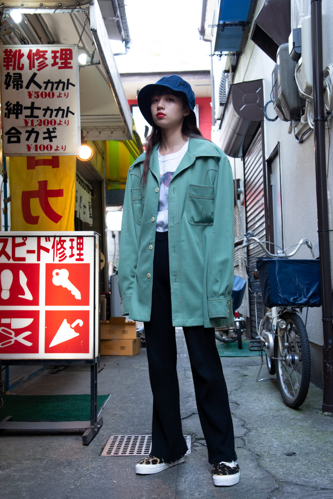 Girls On The Street Nov. 2019 – 彩音 vol. 2 –
