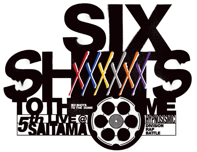 ストリートなイベント【埼玉】ヒプノシスマイク -Division Rap Battle- 5th LIVE@サイタマ《SIX SHOTS TO THE DOME》 Zeebra、Creepy Nuts、nobodyknows+出演決定!