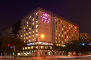 Exterior view of Crowne Plaza Beijing.