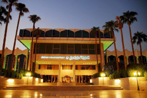 Exterior view of Dhahran International Hotel.