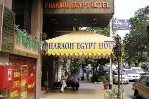 Entrance to Pharaoh Egypt Hotel.