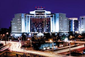 Exterior view of Swisshotel Beijing Hong Kong Macau Center.