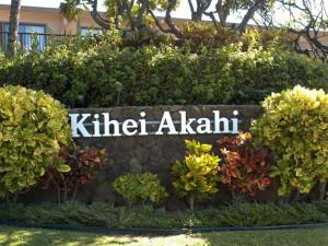 Kihei Akahi sign.