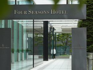 Entrance at Four Seasons Hotel Tokyo.