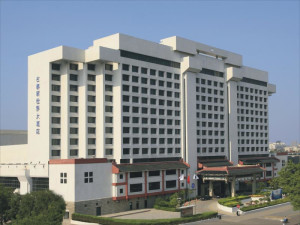 Exterior view of Grand New World Hotel.