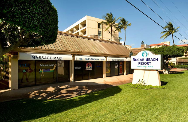 Shops near Sugar Beach Resort.