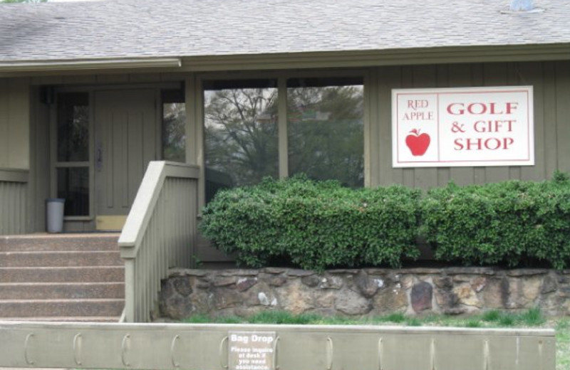Red Apple Inn & Country Club golf and gift shop.