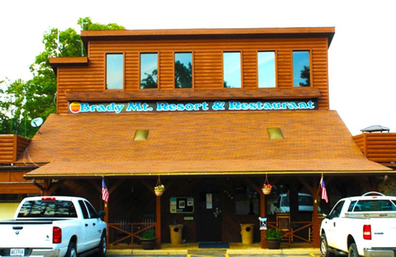 Restaurant at Brady Mountain Resort & Marina.