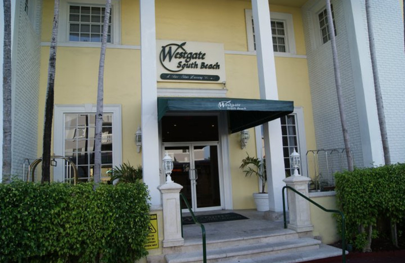 Entrance to Westgate.