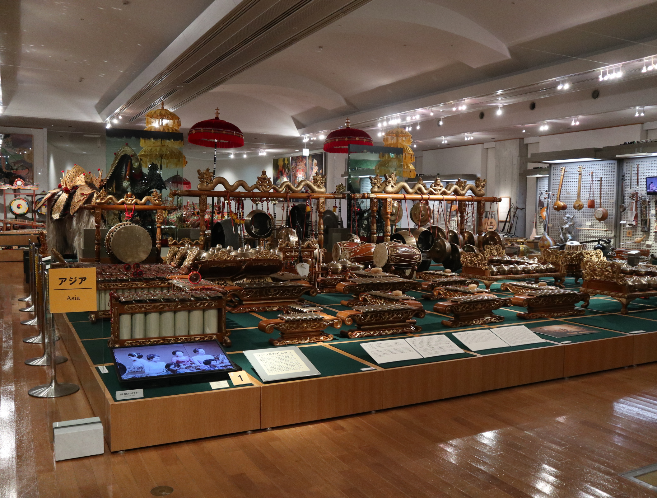 The Asian section, including a large display of gamelan