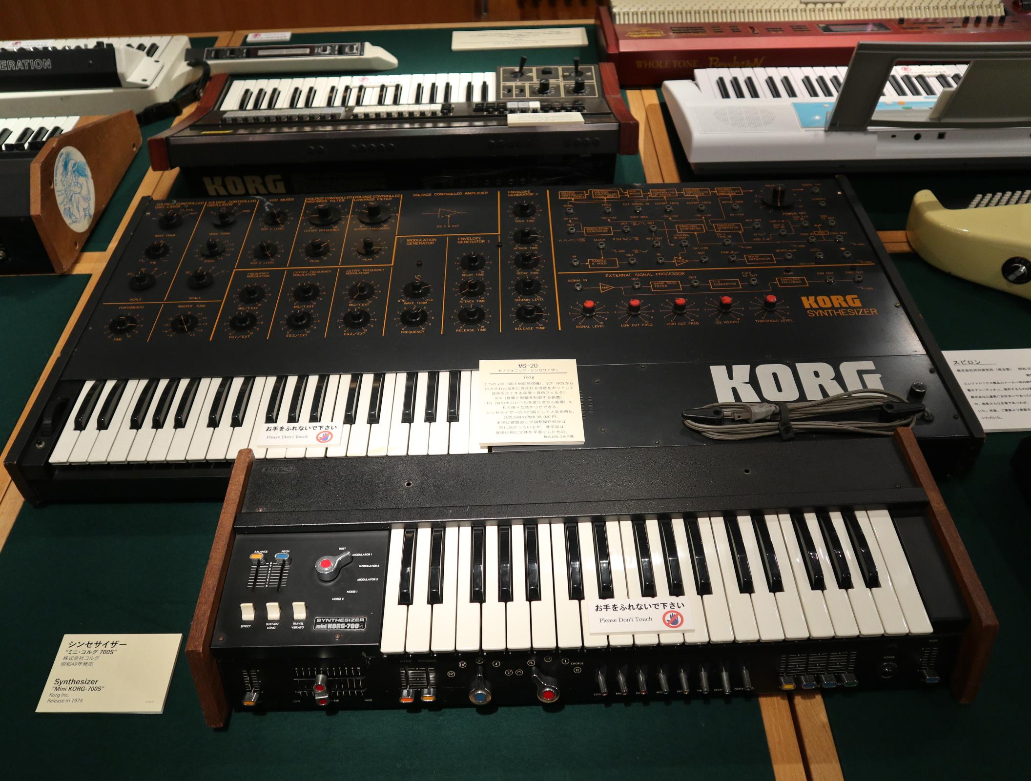 Korg miniKORG 700S (front) and flat panel MS-20 (rear)