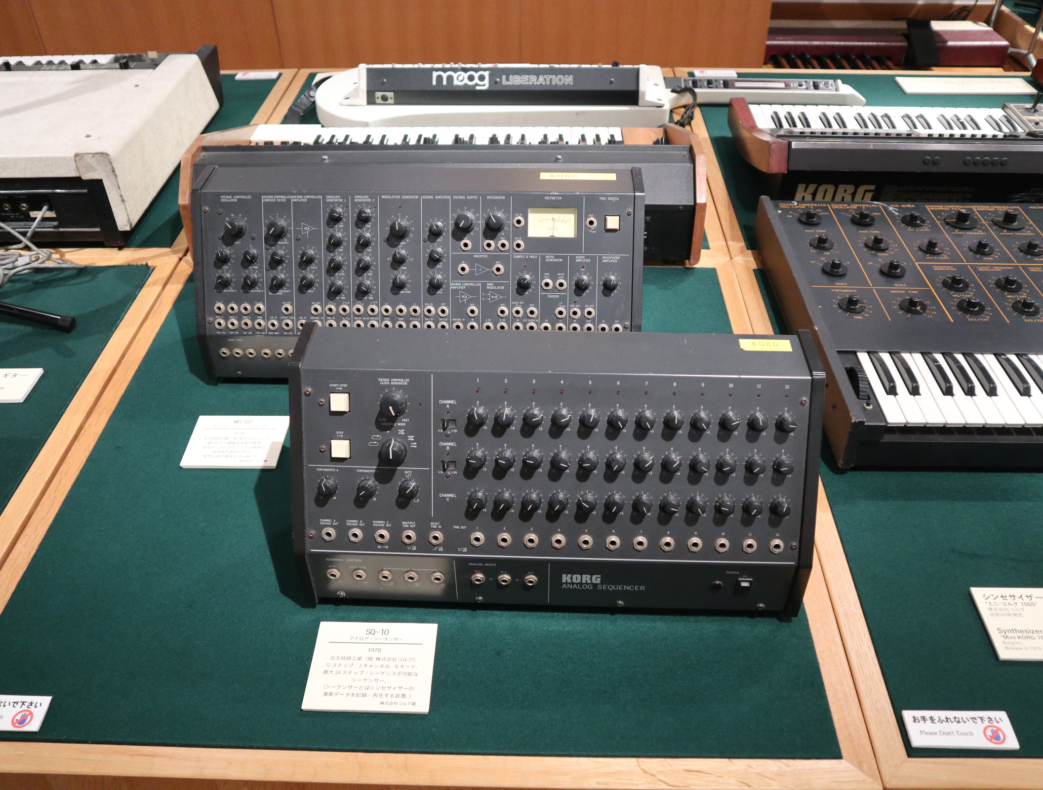 Korg SQ-10 sequencer (front) and MS-50 expander (rear)
