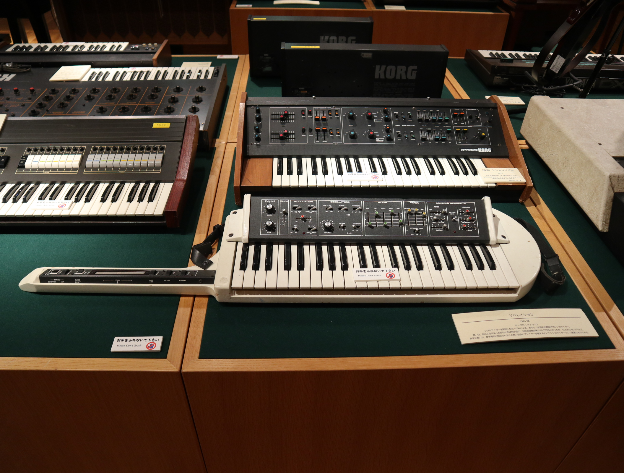 Moog Liberation (front) and Korg Maxi-Korg 800DV (rear)