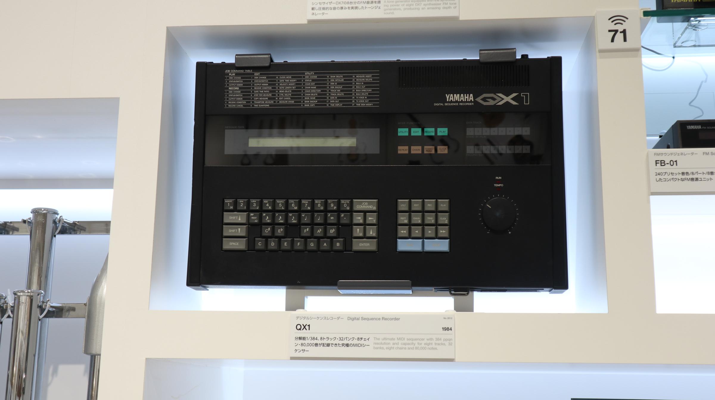 Yamaha QX1 sequencer