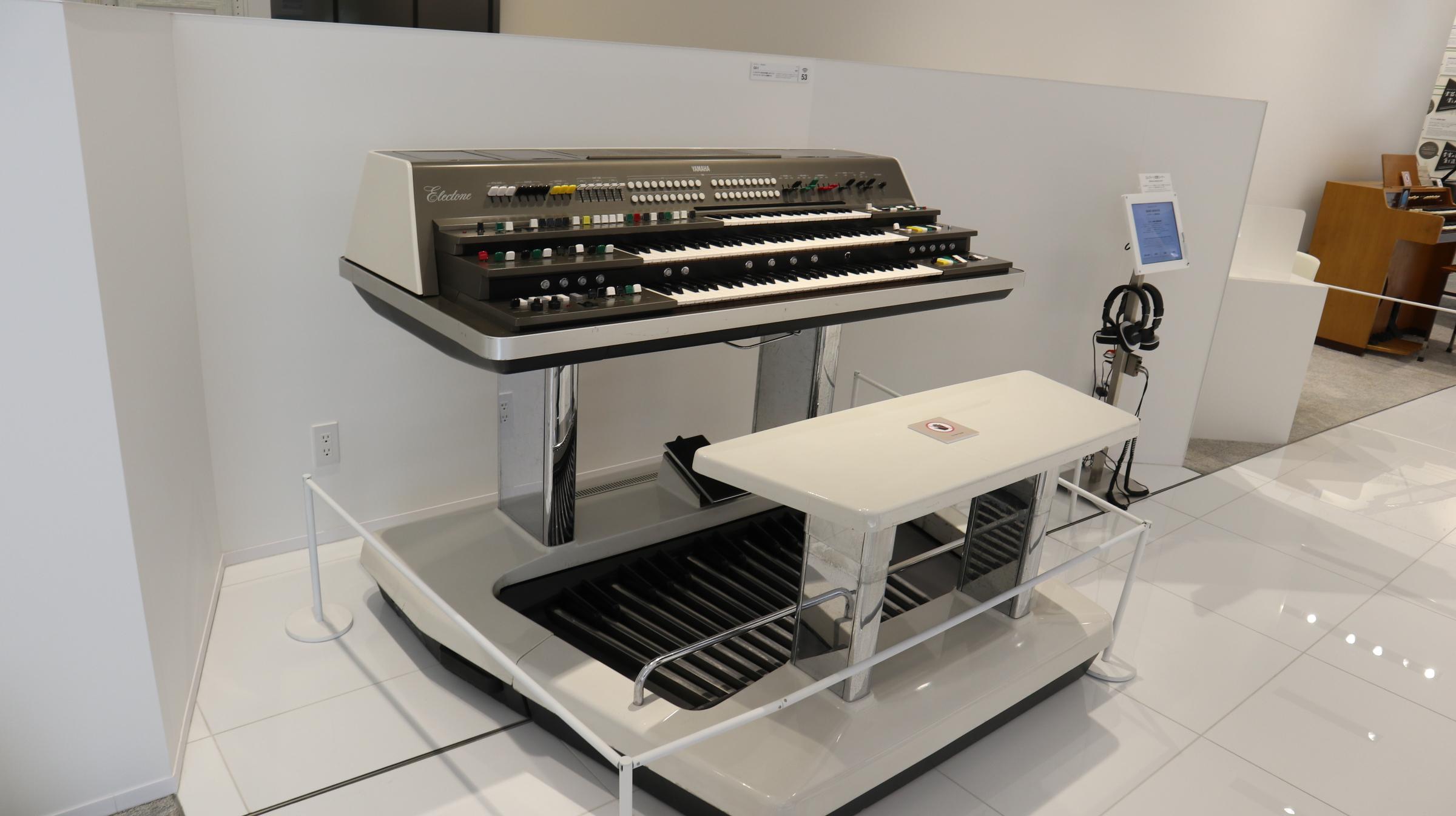 Yamaha GX-1, the precursor to the CS-80
