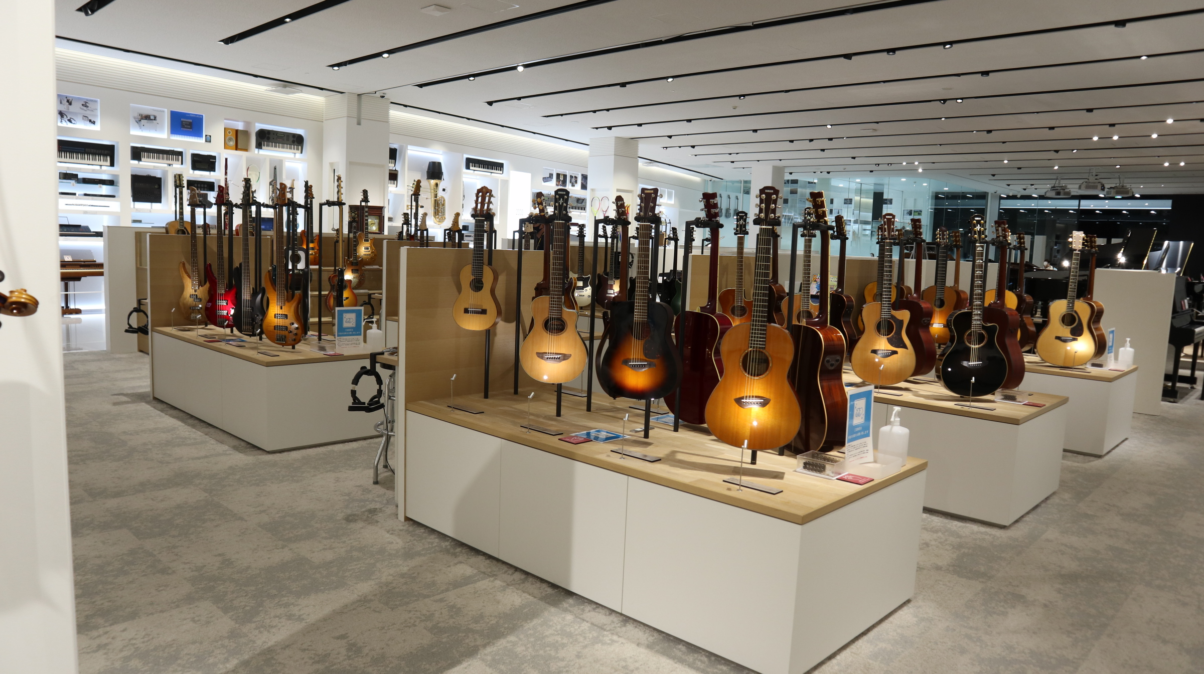 Yamaha acoustic guitars to try out