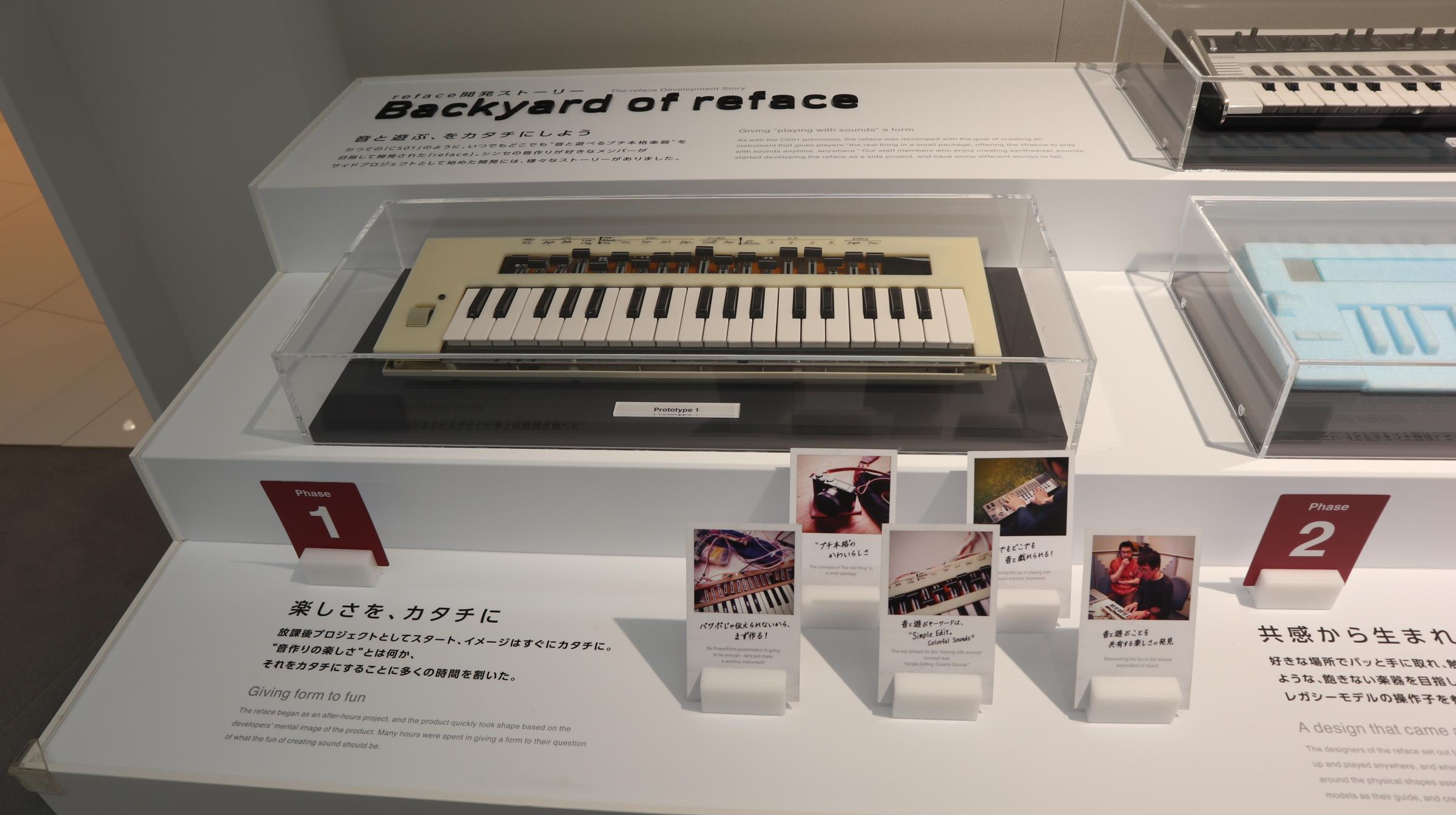 Prototype Reface unit