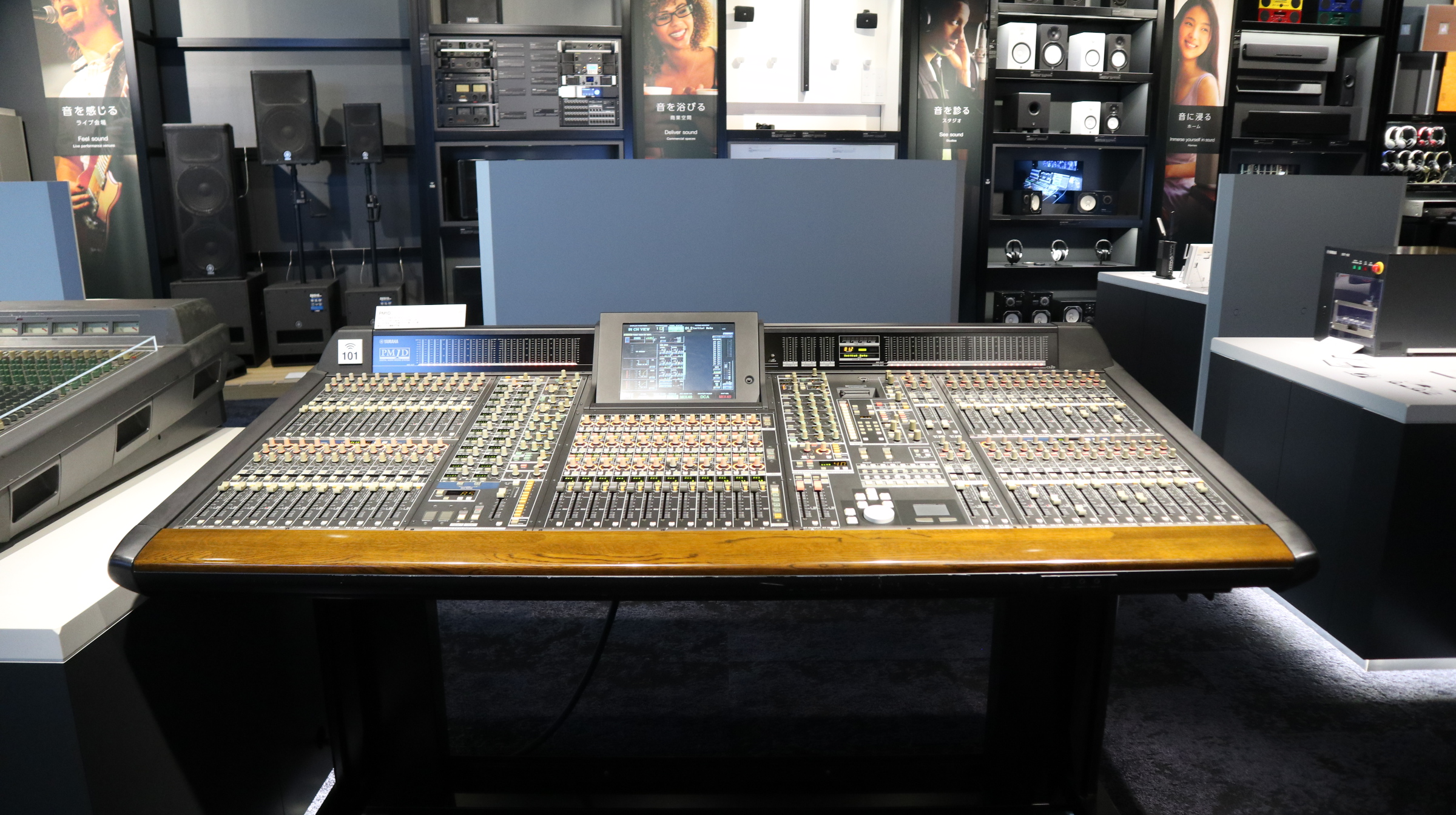 Mixing desk in the live and hardware room