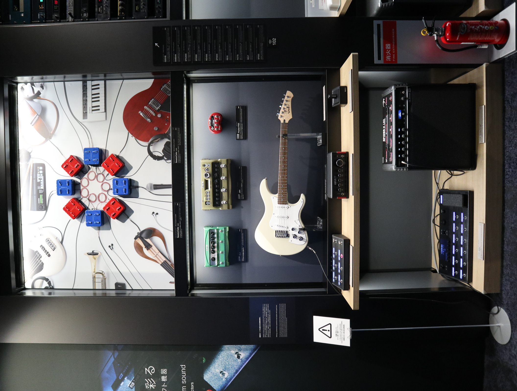 Guitar and effects