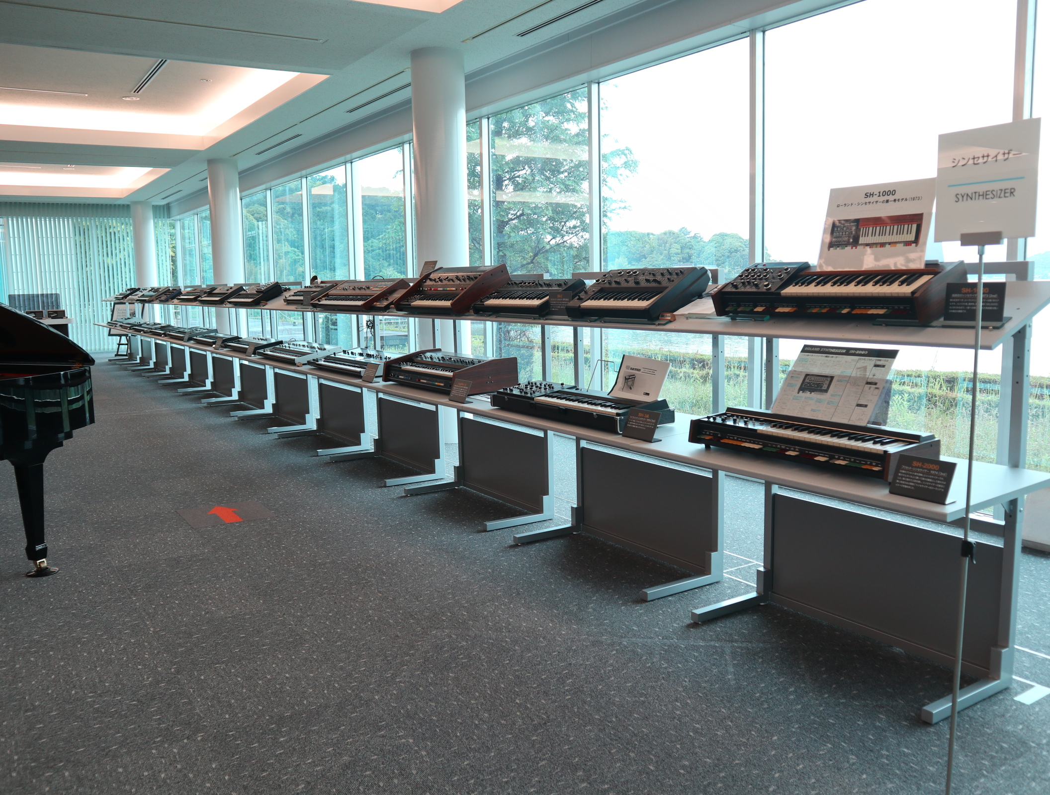 Synthesizer section of the museum