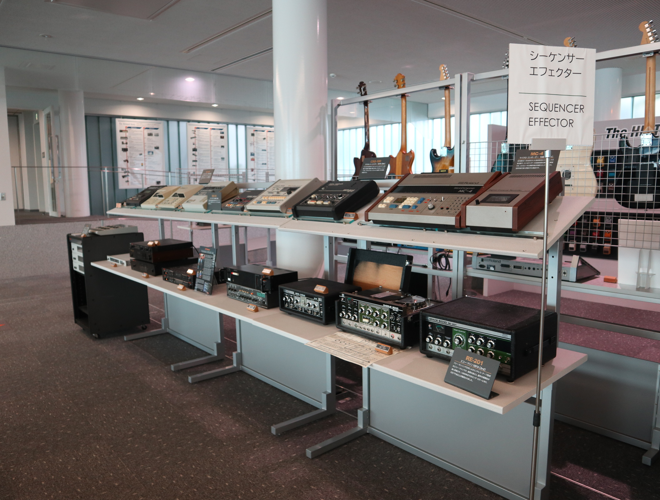 Sequencers and effects units (called 'effectors' in Japanese)