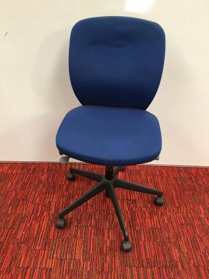 Orangebox chair