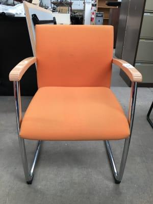 Bene  Chair