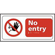 No entry - Taktyle (300 x 150mm)