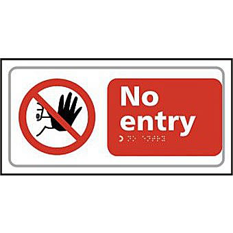 No entry - Taktyle (300 x 150mm)