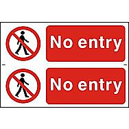 Centurion No Entry PVC Signs 300 x 100mm Pack of 2