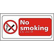 Centurion No Smoking Tactile Sign 300 x 150mm