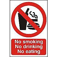 Centurion No Smoking No Drinking No Eating PVC Sign 300 x 200mm
