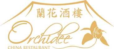rhoen-restaurant-orchidee-eingang