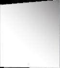 HØG BASIC SPEIL 60X70