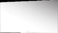 HØG BASIC SPEIL 120X70