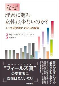 image_osumi