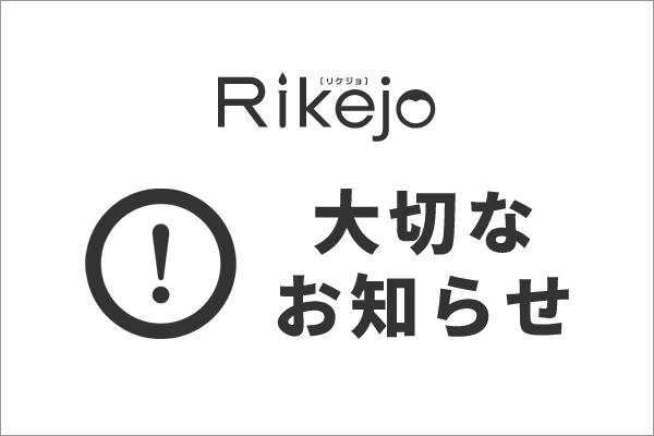 大切なお知らせ(白)_b