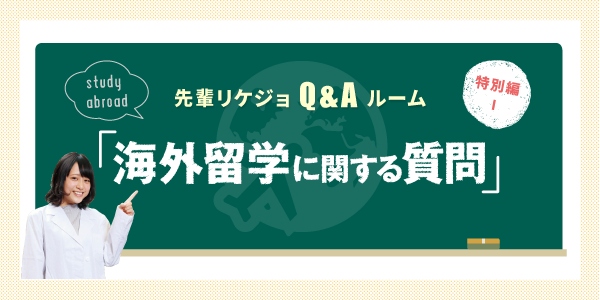 Q&A_banner_sp1_201801