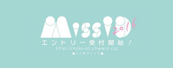 miss-id_